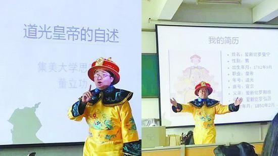 大学老师穿龙袍授课,用心良苦