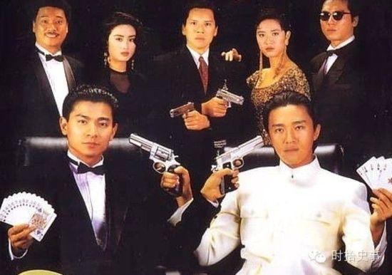 香港电影圈黑帮往事 电影剧情居然是历史