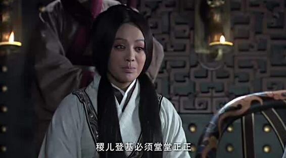 《大秦帝国之崛起》:六国和而谋 风云尽往事