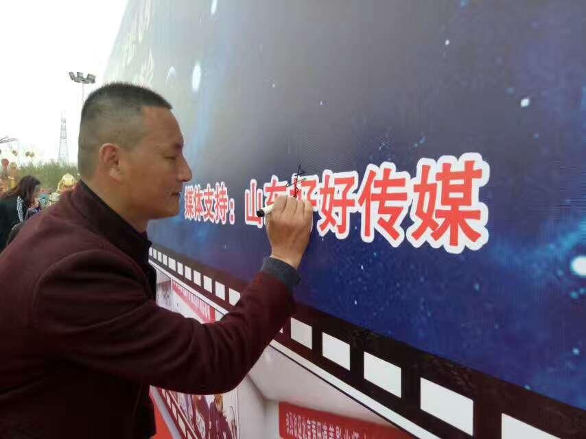 师小枫电影《梦想飞舟》在聊举行开机仪式