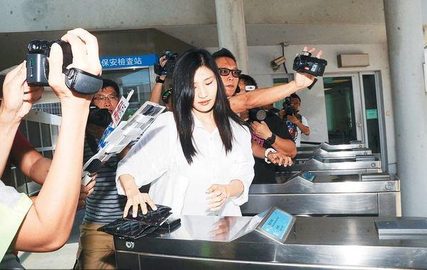 """林芊妤""""厕所门""""后与TVB解约 躲媒体上错车"""