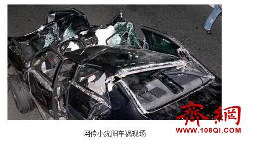 小沈阳车祸死亡是真的吗?为什么有这个新闻