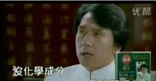 成龙 duang: