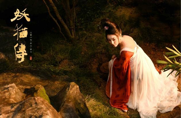 《妖猫传》:少年锦时续写真爱传奇