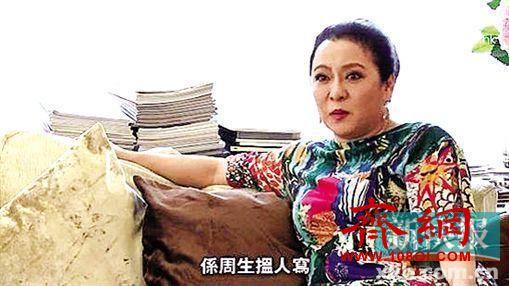 向华强老婆曝周星驰五宗罪 为什么黑周?