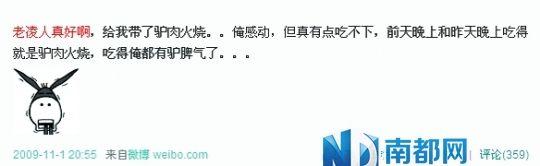 姚晨删除微博  王菲主动索吻
