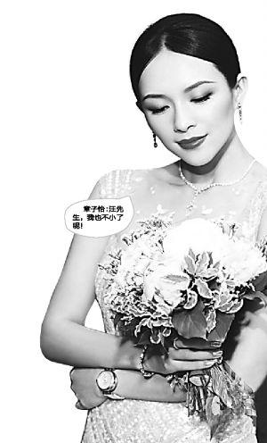 章子怡催婚汪峰:我也不小了