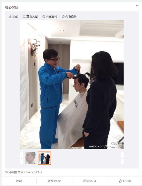 房祖名获释后首发微博 成龙为儿子剪头发