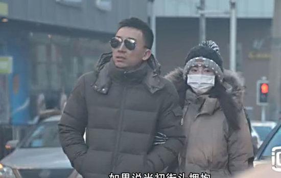 """张雨绮""""情人""""身份曝光:某健身俱乐部已婚高管"""