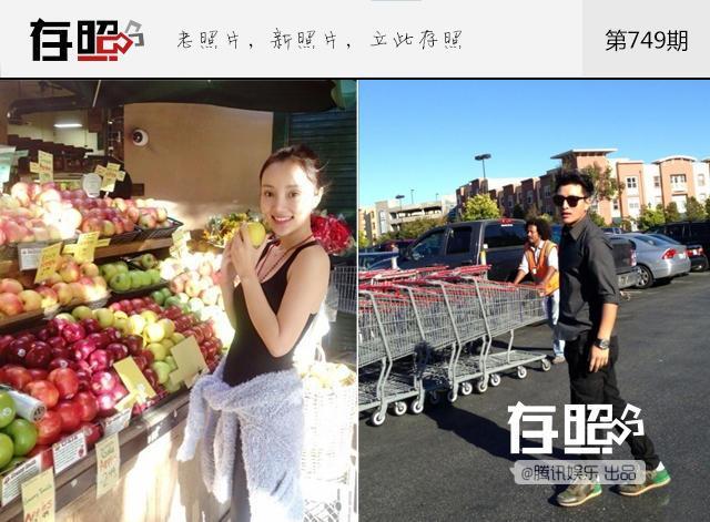 李小璐在美国开超市 22天就净收入550美元