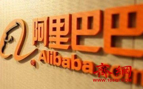 阿里巴巴上市 86%订单来自中国境内