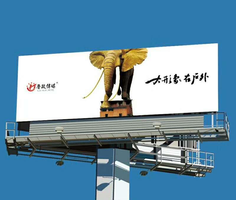 鲁政传媒在山东省第十六届广告节泰山杯设计大赛获金奖