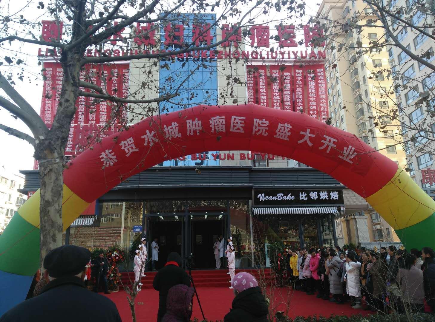 水城不孕不育医院邀请省专家:不出门享受省级服务
