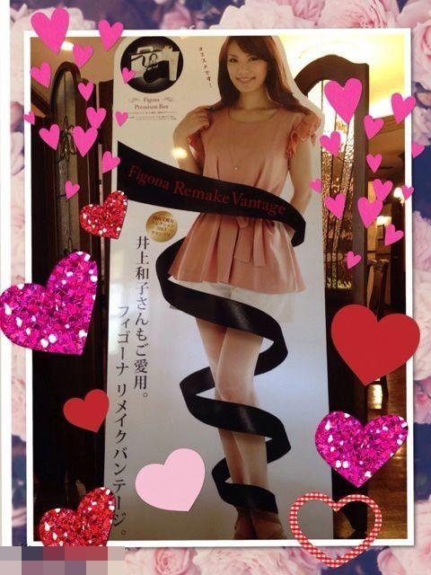 日本美女外婆身材惊人容颜似18岁少女