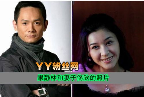 果静林老婆佟欣个人资料照片 因乳腺癌致死