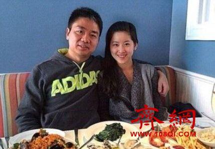 """奶茶妹否认嫁刘强东 不想又""""被挂科"""""""