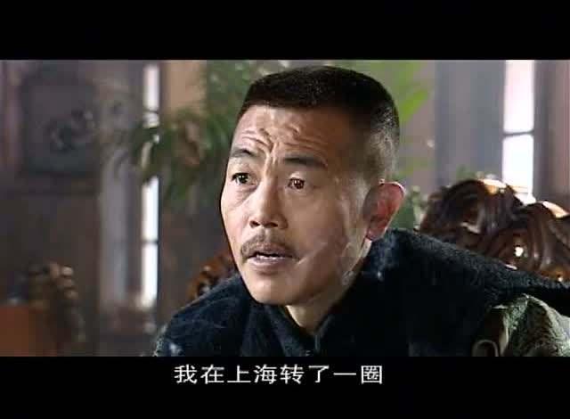 再看《大染坊》瞧陈寿亭不欠人情中的巧和妙