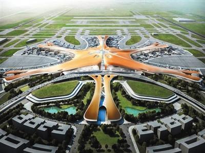 北京新机场设计方案非最终方案