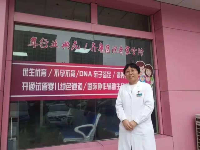水城妇产医院常玉青:愿家家儿女双全
