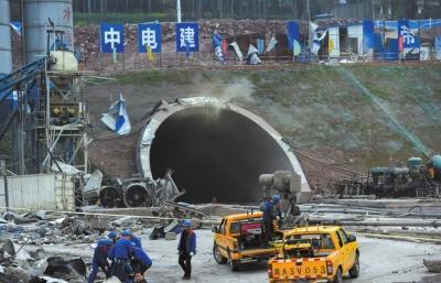 成都在建隧道爆炸1人死亡20人伤