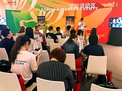 """23届上海电视节""""诗词综艺热""""成焦点绝不是偶然"""
