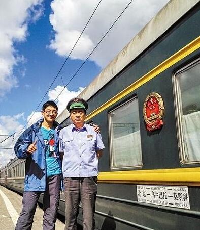 21天坐K3列车横跨亚欧大陆途经9个国家14城市
